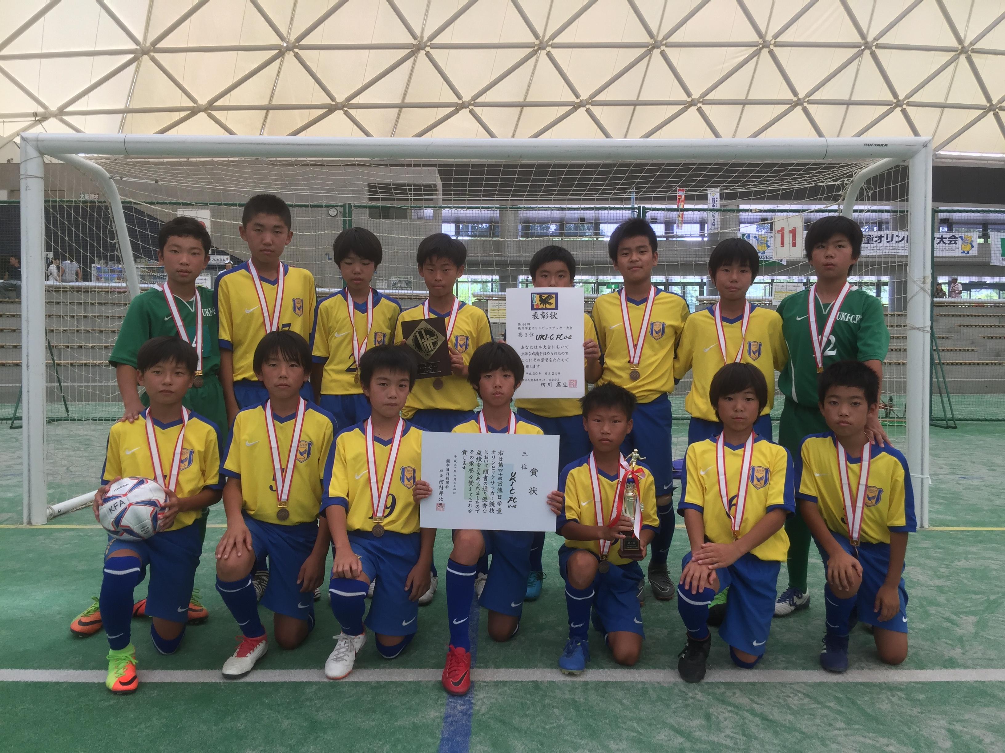 第44回 熊日学童オリンピックサ...