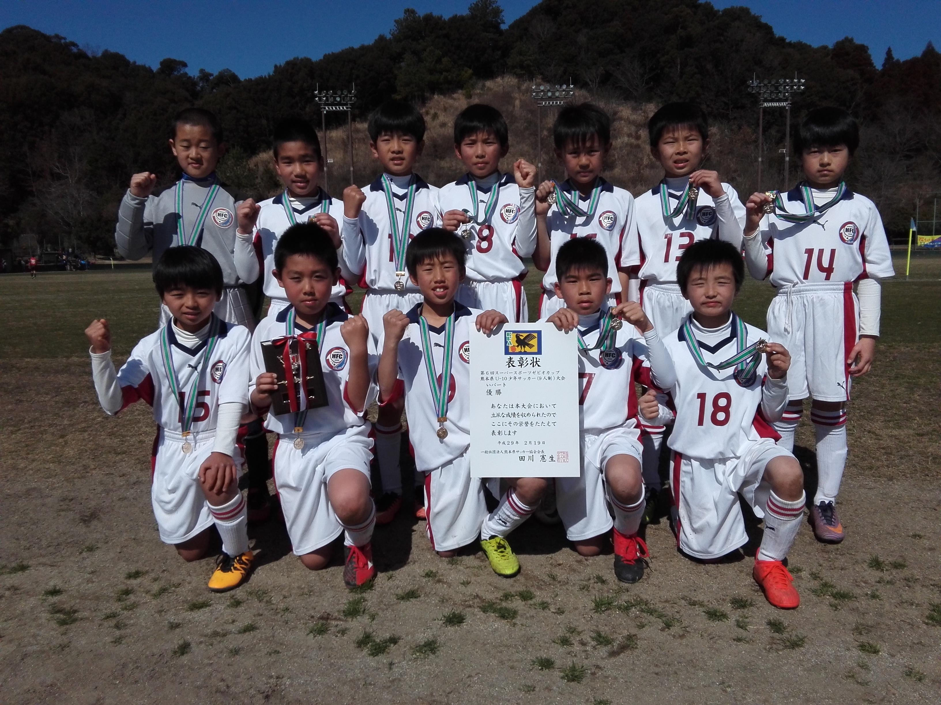 第6回スポーツゼビオカップ熊本...