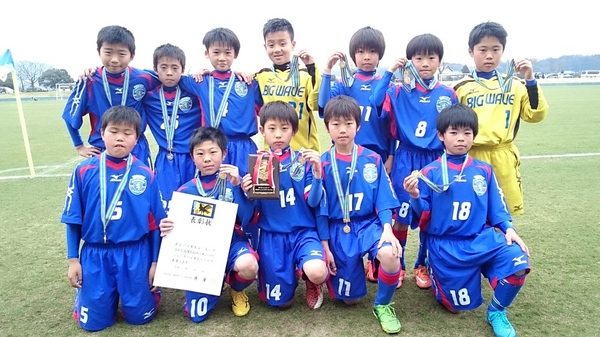 FC BIG WAVE.jpg
