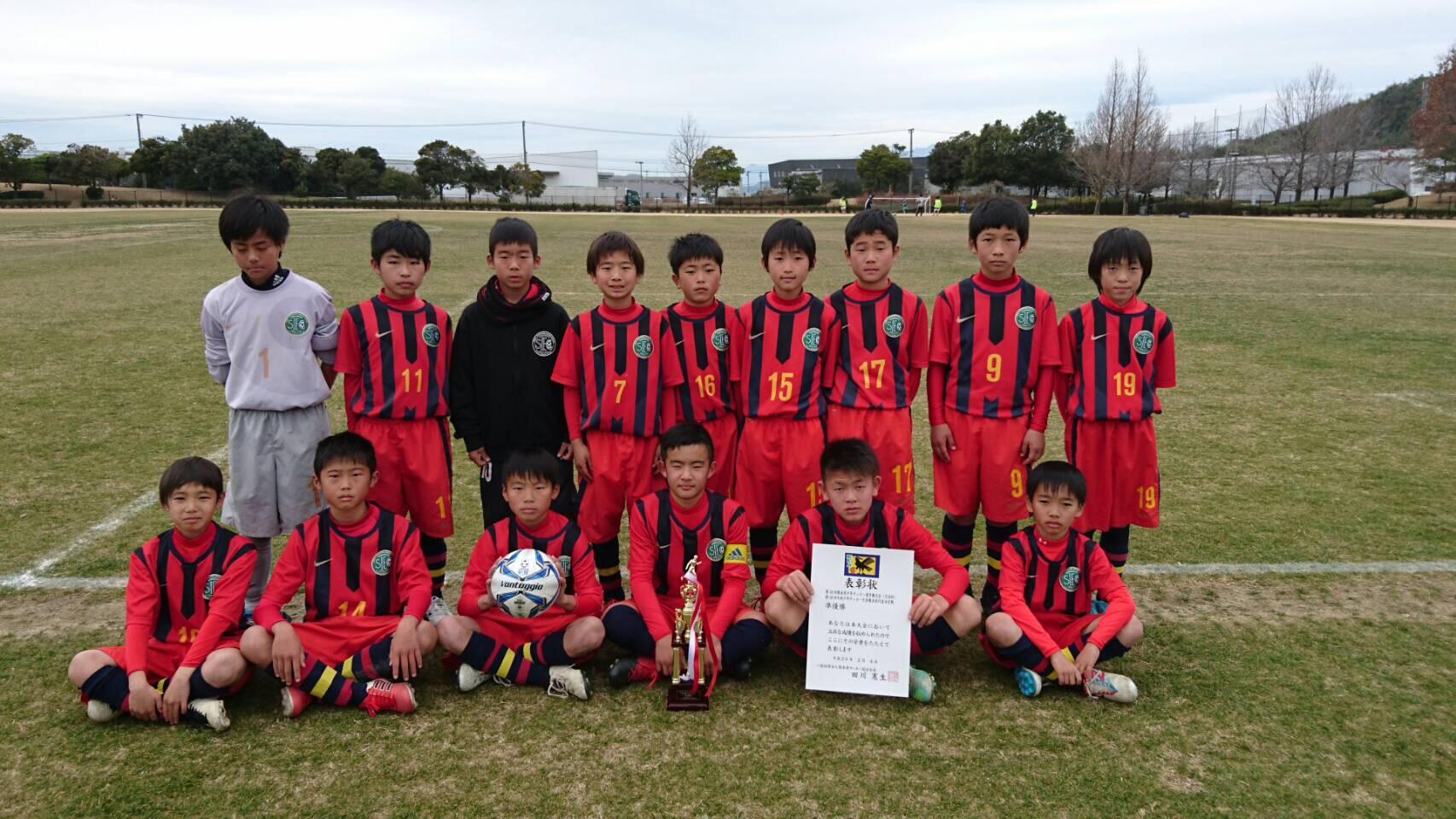 第48回熊本県少年サッカー選手権...