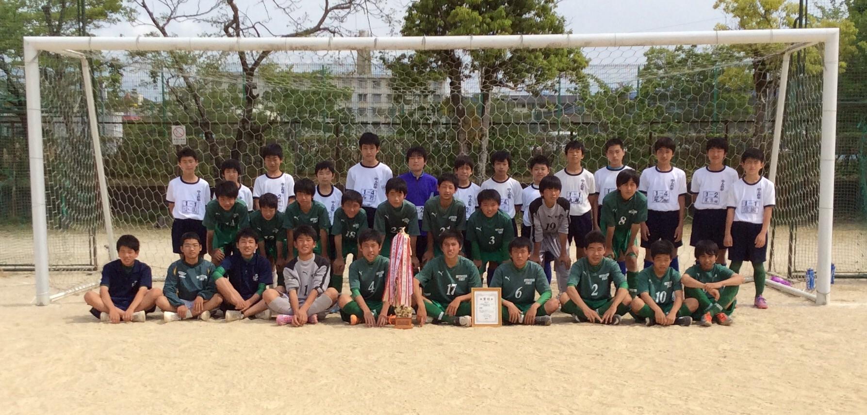 【人吉市】第23回人吉球磨中学生サッカー選手権大会を開催 ...